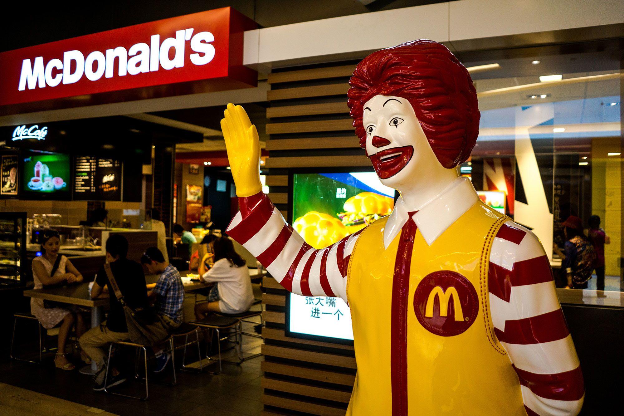 Макдональдс в картинках